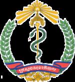 MOH_logo