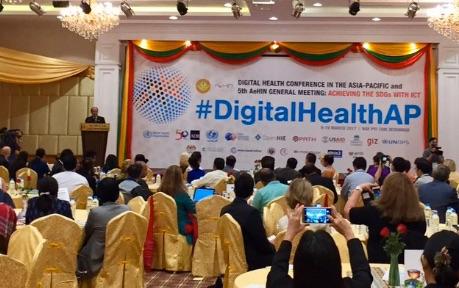 5th Annual Digital Health Conf...